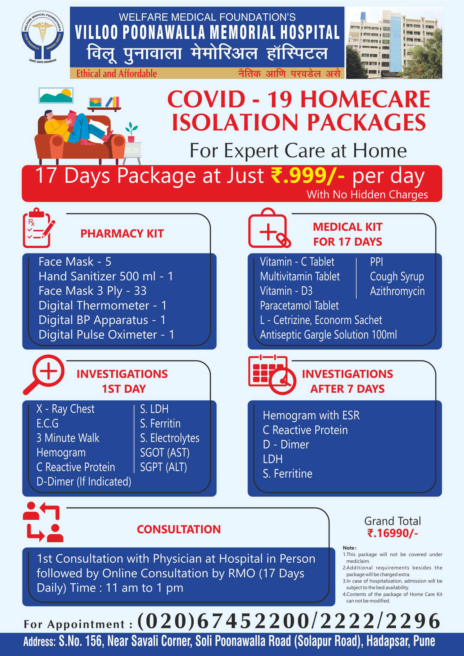 Covid - 19 Home Care Isolation Package