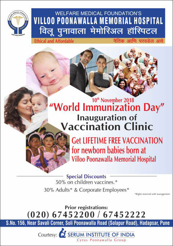 Inauguration of Vaccination Clinic