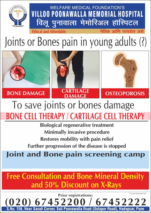 Joint or                                     Bone pain in young adults