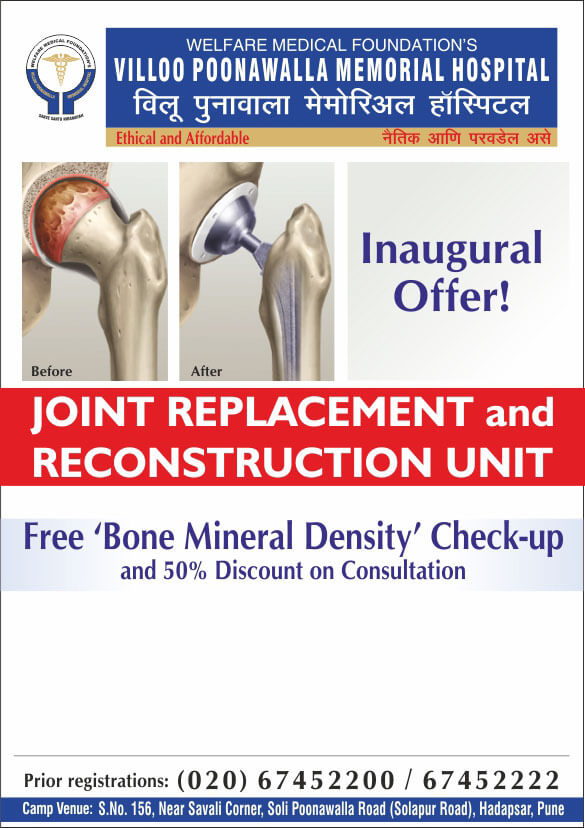 Joint                                     Replacement and Reconstruction Unit