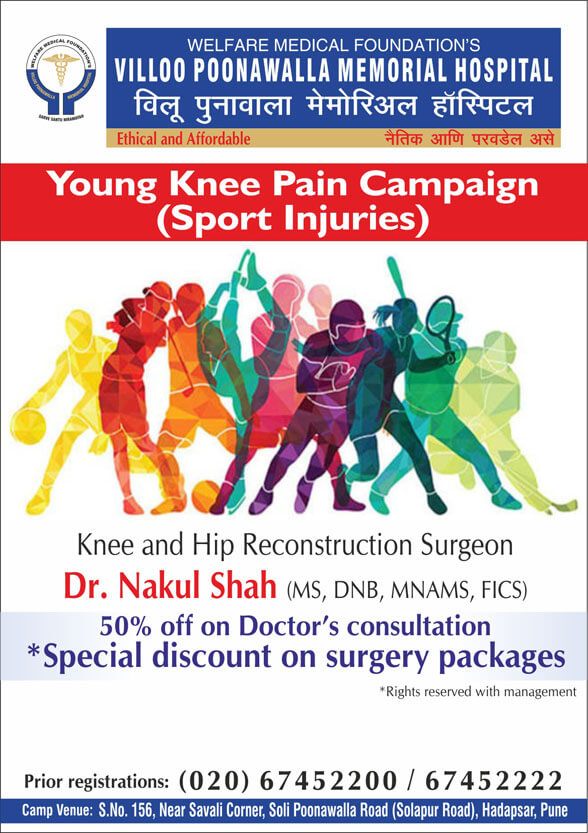 Young Knee                                     Pain Campaign
